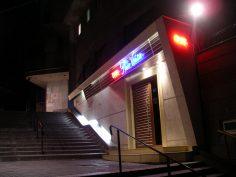 "Преустройство на помещения в пиано-бар ""The Voice"", гр София"