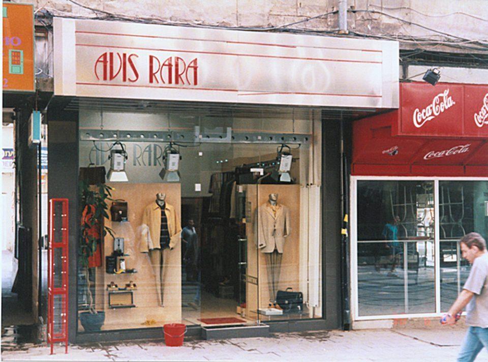 """Магазин за мъжка мода """"Аvis rara"""""""