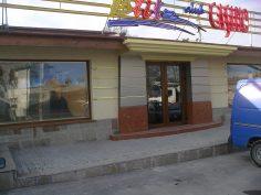 """Преустройство на магазин в """"Блиц клуб Банско"""""""