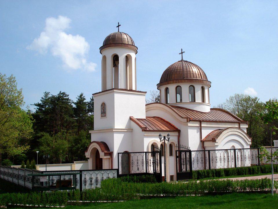 """Православен храм """"Св.Георги"""", Панчарево, София"""