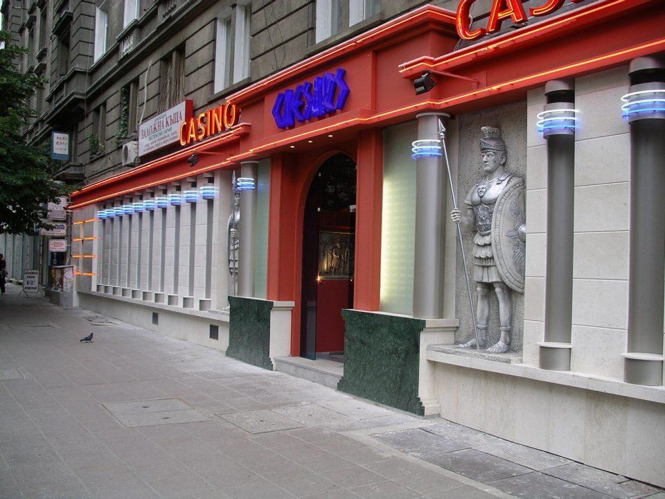 """Реконструкция на казино """"Цезар"""", гр. София"""
