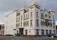 """Централен офис на банка """"Инкомбанк"""" – гр.Омск, Русия"""