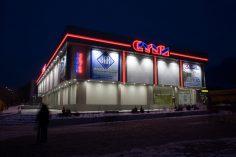 """Търговски център """"Суми"""", гр. Враца"""